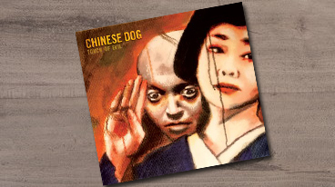 Chinese Dog – Touch of Evil